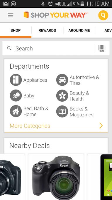 sears shop your way app
