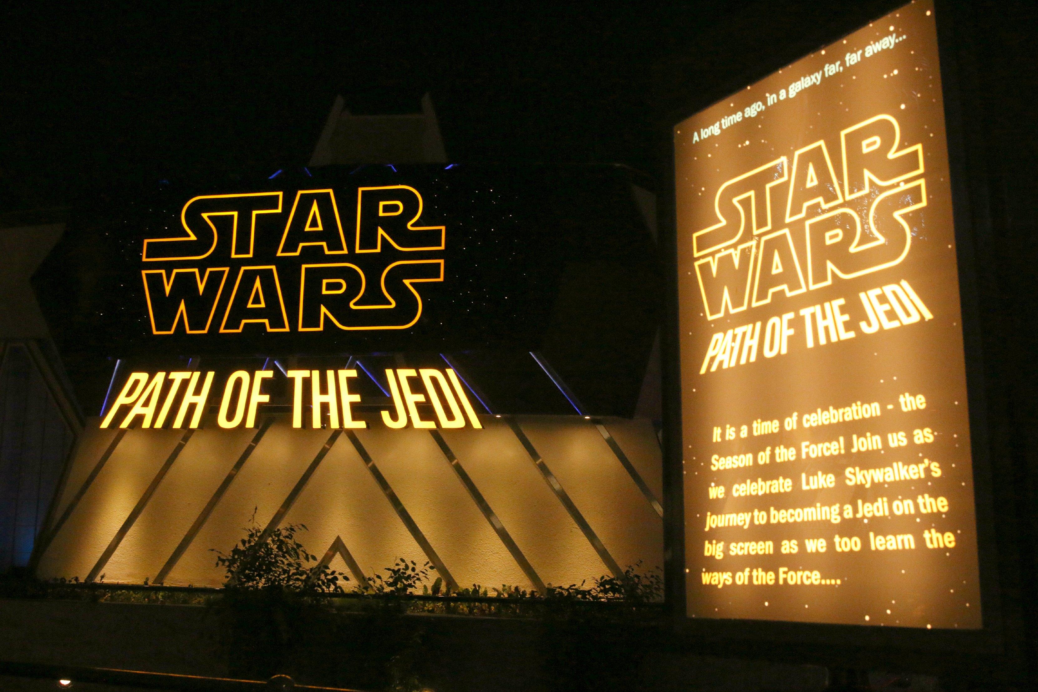 star wars path of the jedi guide