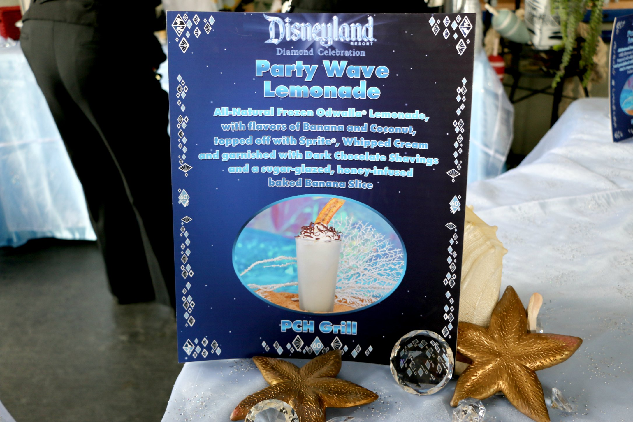 disneyland party wave lemonade